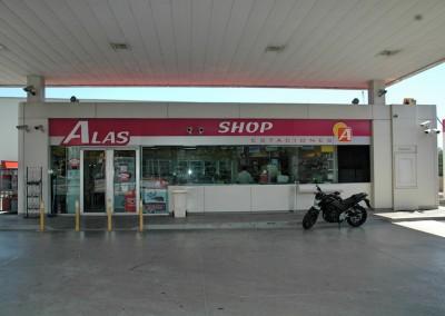 Alas_estacion_reus_5